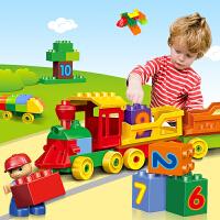 兼容乐高积木数字小火车拼装玩具儿童大颗粒男孩子1-2-3-6周岁