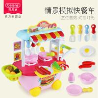 儿童过家家玩具套装过家家快餐玩具 女孩做饭煮饭厨具餐具