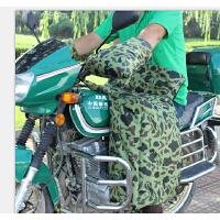 冬季挡风被125跨骑款摩托车男护膝保暖防寒防风护腿加厚大牛津布 +手套