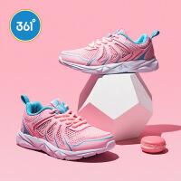 【暖冬来袭-2件4折价:95.6】361度 女童跑鞋 2018年夏季新款N818205