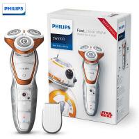 飞利浦(PHILIPS)剃须刀电动剃须刮胡刀 SW5700/07 星球大战系列 BB-8机器人版