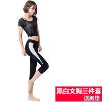 瑜伽服套装练功服夏季女健身房跑步网罩衫三件套莫代尔显瘦加大码