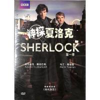 BBC-神探夏洛克-第一季DVD( 货号:15121102450)