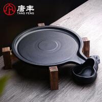 唐丰仿日式陶瓷茶盘简约功夫家用实木茶具套装石磨茶台茶海