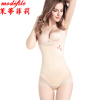 茉蒂菲莉 塑身衣 女式新款无痕产后束身收腹束腰连体衣女士紧身美体时尚塑身内衣