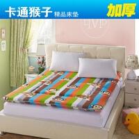 可机洗床垫床铺保护垫单人1.5m床双人1.8m床薄款褥子夏季被垫被褥