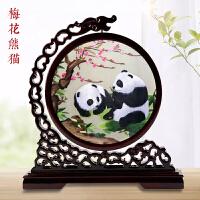 蜀绣熊猫双面刺绣屏风摆件中国风四川特色外事手工艺品礼物送老外 黑白+粉 梅花双熊猫