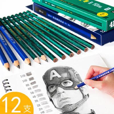 正品中华牌HB铅笔2B素描美术考试3B4B6B绘图8B小学生画画笔专用