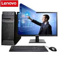 联想(Lenovo) 启天M3300 商用台式电脑 双核2650 2G 500G WIN7 19英寸显示器
