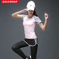 Galendar瑜伽服2018春夏新款跑步健身女弹力速干显瘦运动三件套装带防震文胸GA9019