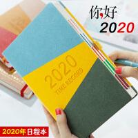 2020年日程本定制每日一页365天日历计划本工作学习月计划表效率管理手册打卡时间轴记事本文艺精致笔记本子