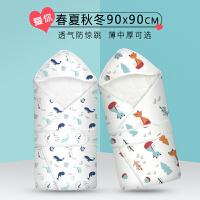 新生儿产房包被婴儿抱被秋冬加厚初生宝宝包裹被子巾纯棉四季通用