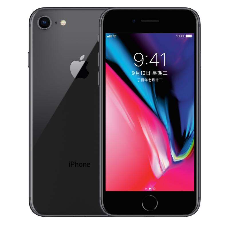 Apple iPhone 8 (A1863)  256G 深空灰色 支持移动联通电信4G手机可使用礼品卡支付 国行正品 全国联保