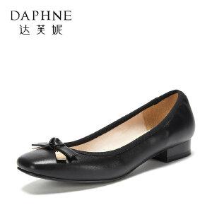 Daphne/达芙妮2018春季新款舒适通勤平底单鞋女浅口方头豆豆鞋