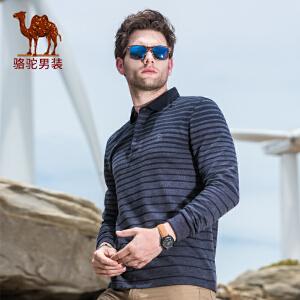 骆驼男装 2017秋季新款时尚休闲商务男士青年条纹长袖翻领T恤