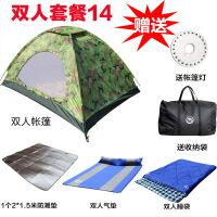 双人迷彩帐篷户外露营装备单人野营沙滩帐篷 2人野外自驾游套装 四