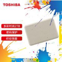 东芝(TOSHIBA) TOSHIBA V9 高端系列 2.5英寸 移动硬盘(USB3.0)1T 自带加密软件
