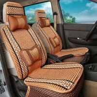 七座汽车坐垫商务车面包车专用夏季冰丝座垫北汽威旺M20 M30东风小康C37V27座套