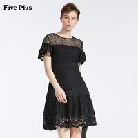Five Plus女装蕾丝连衣裙短袖高腰短裙子气质荷叶袖刺绣镂空