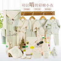 婴儿衣服套装刚出生男女宝宝用品满月礼物新生儿礼盒秋冬