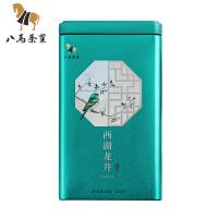 八马茶叶 2021年明前西湖龙井茶绿茶春茶80g(20包)