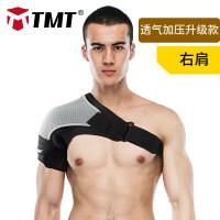 运动护肩健身男女单肩网球羽毛球篮球护肩带夏季透气护具