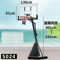篮球架标准户外篮球框可移动可升降家用落地式钢化玻璃篮板 白色 手拉PC款