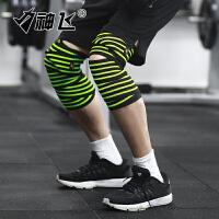 器械健身运动加长弹力绷带护膝 跑步羽毛球排球运动护具 均码一副长2米宽8厘米