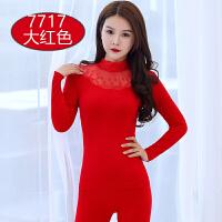 大红色保暖内衣薄款女美体纯棉紧身莫代尔结婚本命年秋衣秋裤套装 适合(80-145斤)红袜+红内裤