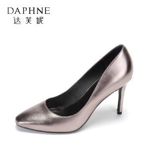 Daphne/达芙妮 秋款女鞋时尚小羊皮浅口方头高跟单鞋婚鞋