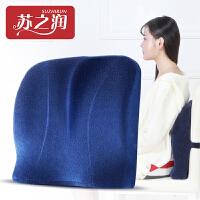 记忆棉腰靠办公室椅子腰靠枕座椅靠垫孕妇腰垫靠背汽车腰枕