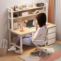 幸阁 落地卡槽升降笔记本电脑桌 床上用宿舍懒人桌子床上实木书桌
