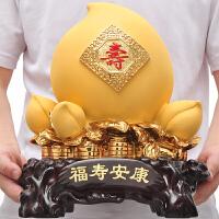 沙金寿桃摆件老年人生日礼物祝寿贺寿大寿过寿礼品工艺品装饰品