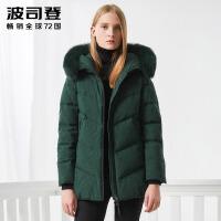 波司登(BOSIDENG)2017新款狐狸毛修身百搭中老年款短款羽绒服