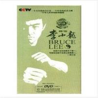 CCTV 解读李小龙(BRUCE LEE)(8DVD)光盘 软件