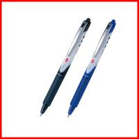 新华书店 百乐BLRT-VB5-B 0.5mm黑色按制新威宝笔