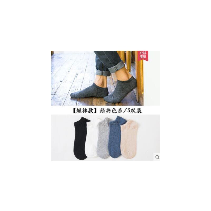 娃子男短袜户外新品吸汗防臭纯棉袜低帮浅口船袜男袜子男士运动袜 品质保证 售后无忧