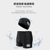 渡假男士泳裤+泳帽平角温泉大码宽松游泳衣时尚装备两件套装