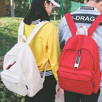 智尔娜 书包中学生男女帆布时尚纯色双肩包潮流新日韩学院风高中生旅行背包