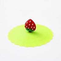 {夏季贱卖}卡通食品级硅胶盖 创意防漏杯盖水杯盖子防尘密封盖 草莓