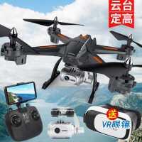 耐摔专业四轴飞行器 高清航拍无人机 遥控飞机小学生小型儿童玩具