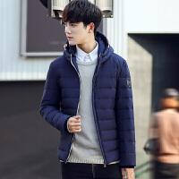 男士轻薄羽绒服男冬季连帽加厚保暖短款韩版修身青年纯色冬装外套