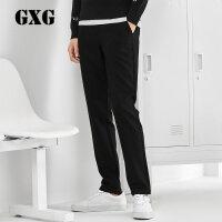 GXG男装  男士修身都市时尚黑色经典休闲裤#64202348