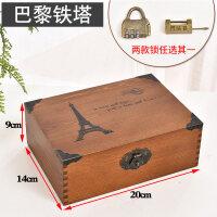 复古盒带锁桌面收纳盒实木质储物箱床底密码收纳箱木盒子 巴黎铁塔 小号