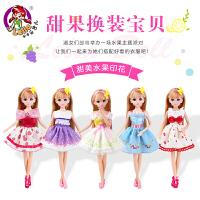 乐吉儿换装芭比娃娃套装大礼盒女孩过家家时尚公主生日礼物 15-30cm