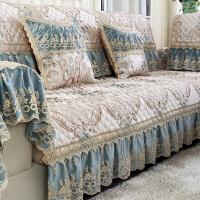 欧式布艺沙发垫组合沙发定制现代简约四季通用防滑皮质沙发套罩巾aytf定制 欧蕾浅篮