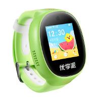 优学派UW3 儿童电话手表双重防水五重定位小学生智能电话手表幼儿