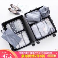 旅行收纳袋套装衣服衣物收纳包旅游出差行李箱分类整理袋防水洗漱袋多功能便携内衣鞋子打包袋男女通 灰色 7件套