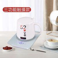 热牛奶神器暖暖杯55度加热水杯恒温热奶保暖杯垫杯子保温板智能杯热牛奶神器 +520杯套装