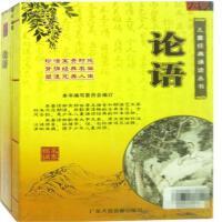 新华书店正版 大音 国学 儿童经典诵读丛书 论语 书+3CD